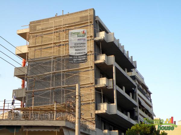 Θερμοπρόσοψη πολυκατοικίας στη Νίκαια 1